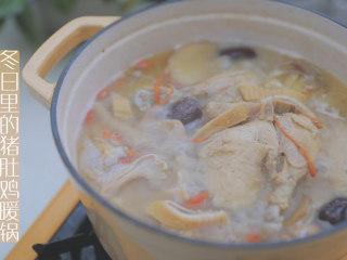 冬日里的猪肚鸡暖锅「厨娘物语」,冬日里的猪肚鸡暖锅做好啦,开吃吧~