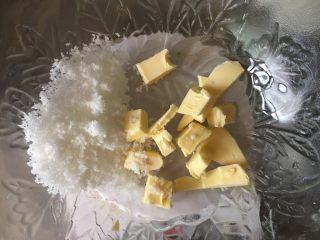 抹茶豆,黄油加入白糖