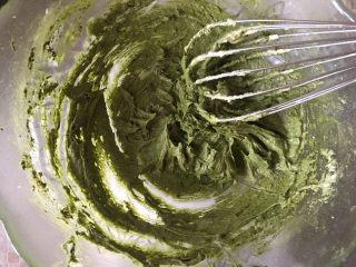 抹茶豆,搅拌均匀