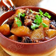 萝卜焖牛腩——冬季的萝卜赛人参