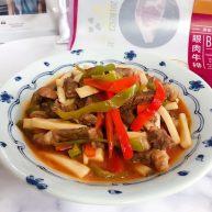 青红椒茄汁牛肉杏鲍菇