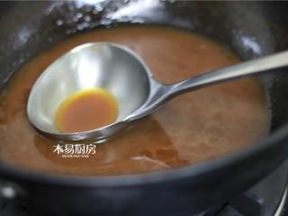 冰糖肘子,另起锅,里面放半碗剁肘子的肉汤,煮开后放水淀粉勾薄芡。