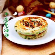 最爱那抹葱香味儿➕简易家庭版千层葱油饼