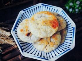 红糖香酥饼