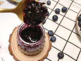 自制蓝莓酱