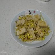 豆腐炒黄豆芽