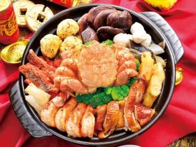【丰味团圆年菜宴】团圆盆菜宴