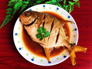 家常红烧金鲳鱼