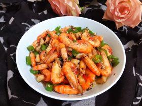 杭椒香菇炒河虾