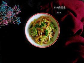 大白菜炒粉条