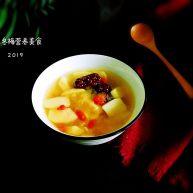马蹄银耳红枣汤