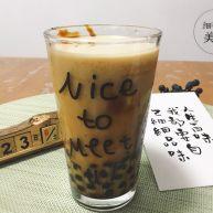 好看又好喝的网红脏脏茶,一定要试试的饮品!