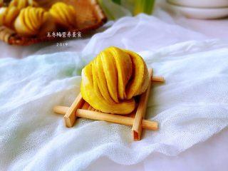 姜黄花卷,饮料做