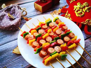 彩椒香肠串
