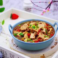 肉末青蒜烩豆腐