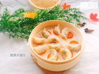 翡翠水晶饺