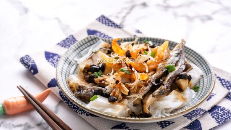 鲜香鱼虾干蒸陈村粉
