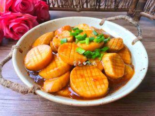 蚝汁杏鲍菇