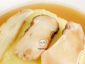 视频|松茸土豆泥|牛佤松茸食谱