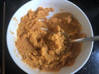 芝士焗红薯泥,用勺子压成泥!