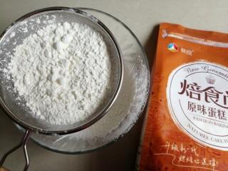 酵母版炼奶松饼,把面粉过筛进去