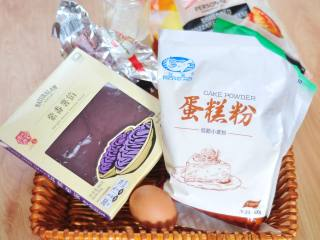 爆浆紫薯仙豆糕,准备好所用到的食材。