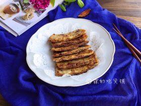 红糖芝麻千层饼