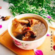 养生汤+茶树菇炖水鸭母
