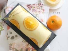 """满满""""一颗橙子""""的香橙蛋糕卷"""
