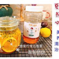 蜂蜜檸檬百香果