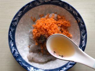 香菇酿虾丸,1勺料酒