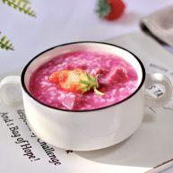 紫薯双米草莓粥