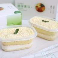 代餐粉也能吃出新花樣,豆乳盒子