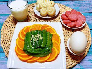 蒜蓉荷兰豆,早餐是一天最重要的一餐即要营养丰富又要美味可口