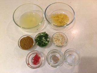 咖喱柠檬鸡,所有材料准备就绪