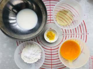 柠檬戚风蛋糕 ,准备好蛋黄糊的材料