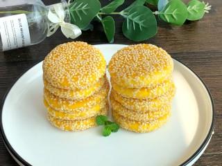 南瓜饼,超级好吃的南瓜饼