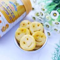 超可爱的笑脸土豆饼