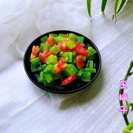 """酸甜<span style=""""color:red"""">莴笋</span>"""