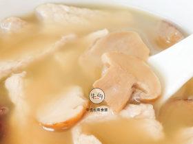 视频|松茸瘦肉汤|牛佤松茸食谱