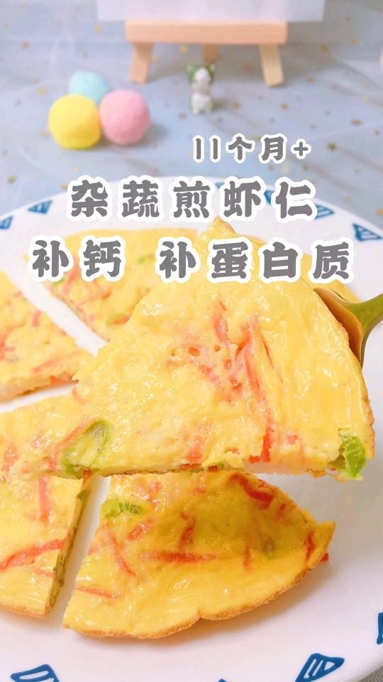 杂蔬煎虾仁