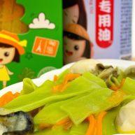 牡蛎汤菠菜短面