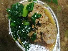 简易版的肉丸子汤