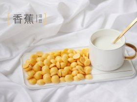 香蕉蛋黄溶豆