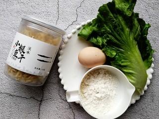 生菜小银鱼蛋饼,准备好所需的食材