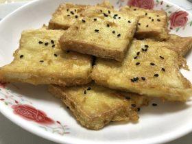 香煎鸡蛋豆腐