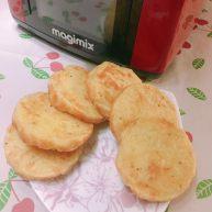 小魔土豆饼