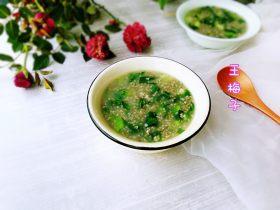 黑小米青菜粥