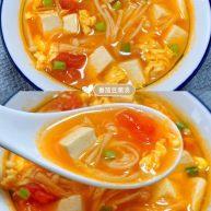 低卡番茄豆腐汤