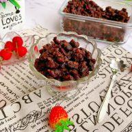 软糯香甜小零食奶香蜜红豆